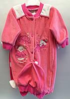"""Детский костюм человечек на девочку """"Велюр-зонтик"""". 62-74 см. Коралловый. Оптом., фото 1"""