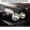 Защита фары на ВАЗ 2104,05,07 (окаемка)