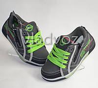 Детские спортивные туфли, мокасины для мальчика серые со шнурками Badoxx 31р.