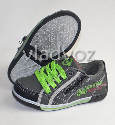 Детские кроссовки для мальчика серые Badoxx 29р, фото 2