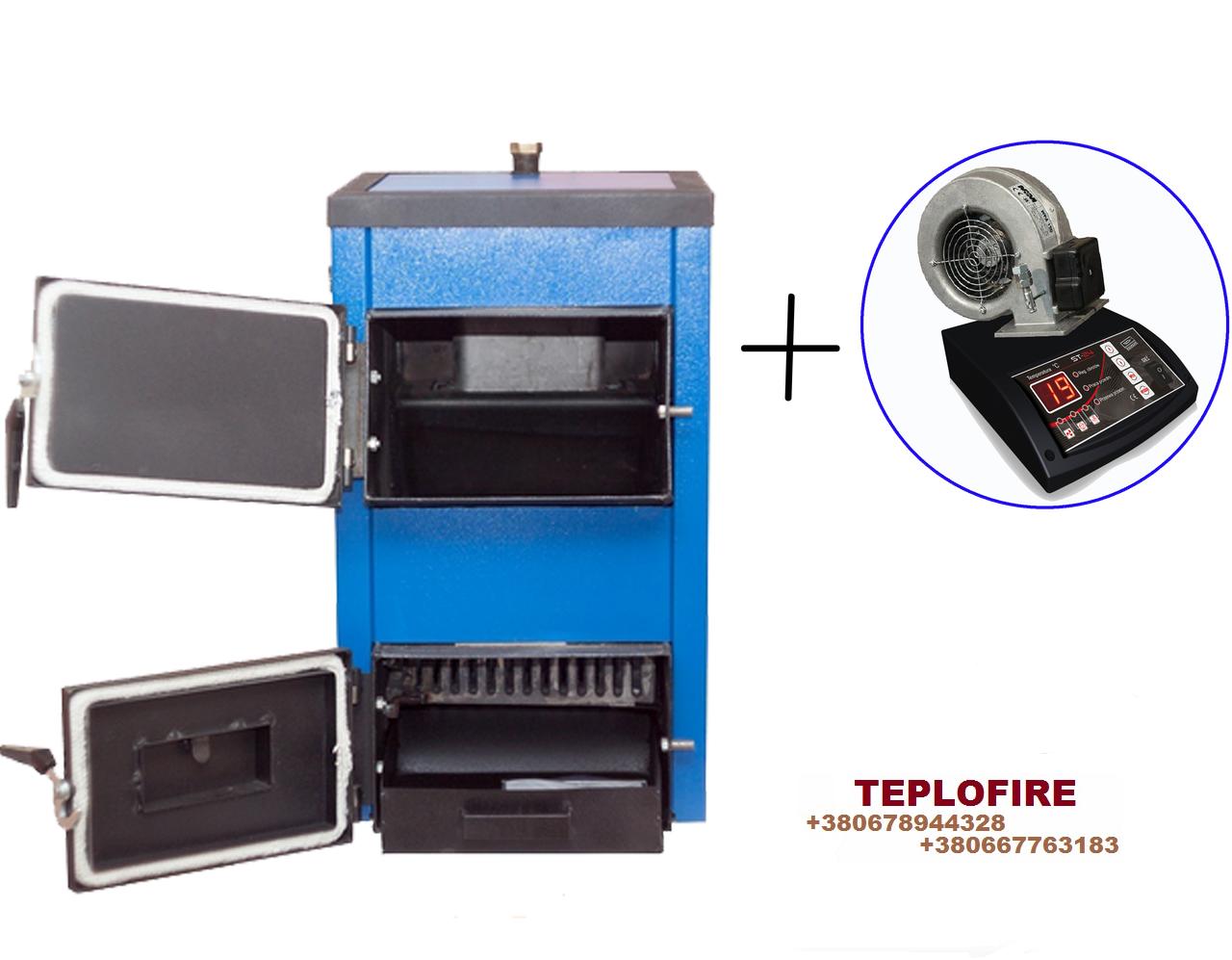 Spark-Heat (Спарк Хит) 14 кВт котел с автоматическим блоком управления