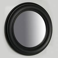 Настенные зеркала (диаметр 66 см) стильный декор интерьера