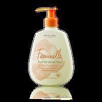 """Гель для интимной гигиены смягчающее очищающее средство с нейтральным Ph """"Феминель"""" Feminelle"""