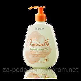 """Гель для інтимної гігієни пом'якшувальну миючий засіб з нейтральним Ph """"Феминель"""" Feminelle"""
