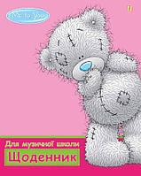 """Дневник для музыкальной школы, интегр, (укр) """"Мишка Тедди"""""""