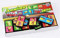 Детское Домино Авто (3329)