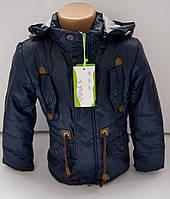 Куртка парка демисезонная детская мальчику