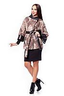 """Женская демисезонная куртка В - 752 """"Seul Jacq+Bouclet Alpaca Agu"""" Тон 7510"""