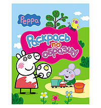 Перо Peppa Свинка Пеппа Раскрась по образцу розовая, фото 3