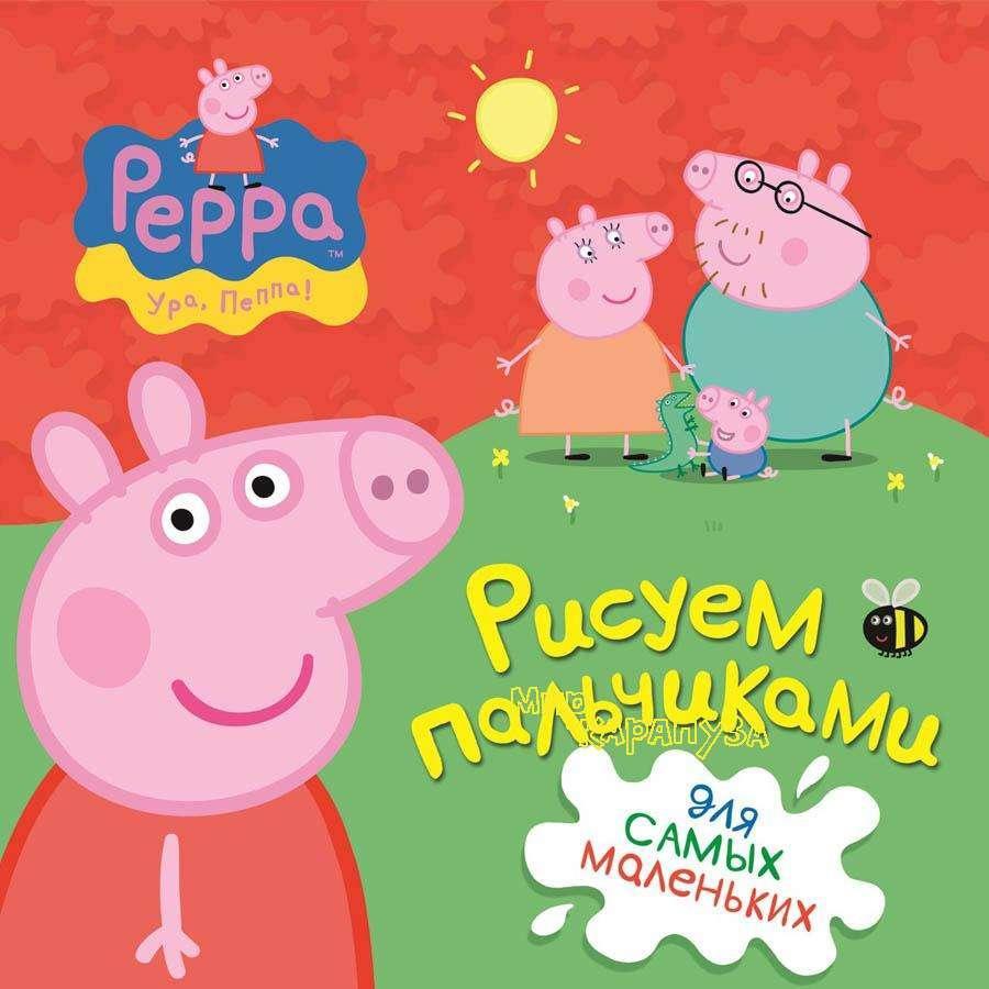 Перо Peppa Свинка Пеппа Рисуем пальчиками красная