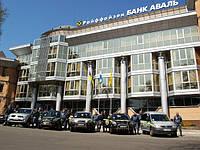 Охрана банковских учреждений