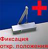 Доводчик дверей DORMA TS 71 RF (HO) ON/OFF EN2-4 белый с фиксацией (отключаемой)