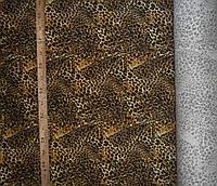 Вельвет леопард