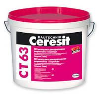 "Ceresit CT 63 ""короед"" 3 мм декоративная штукатурка 25 кг"