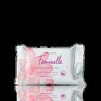 Освежающие салфетки для интимной гигиены «Феминэль»