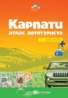 Турист Карпати 1:250 000 Атлас автотуриста