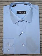 Рубашка для мальчика цветная голубая.