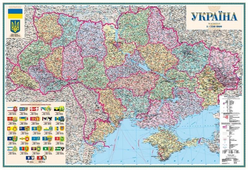 Стіна Україна Політична 1:750 000 2 АРК. 133*193