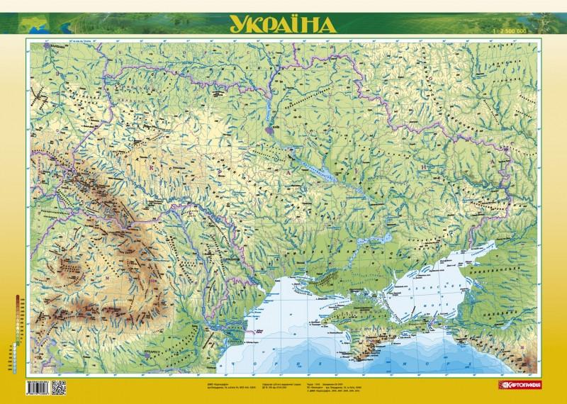 Стіна Україна Фізична 1:2 500 000 ламінат