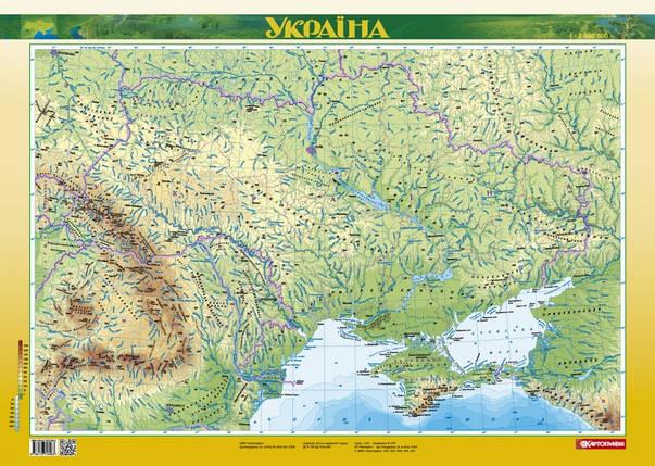 Стіна Україна Фізична 1:2 500 000 ламінат, фото 2