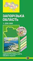 Авто 1:250 000 Запорізька обл Адміністративна Авто Заппорожская