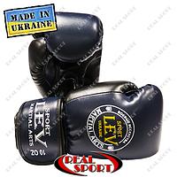 Боксерские перчатки Лев Спорт PU Элит 10 oz, сине-черные.