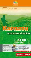 Турист Карпати Воловецький р-н 1:50 000 Топографическая карта