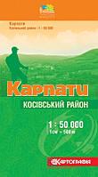 Турист Карпати Косівський р-н 1:50 000 Топографическая карта