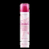 Освежающий дезодорант для интимной гигиены «Феминэль»