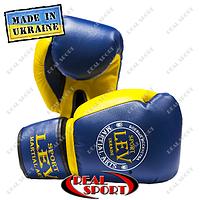 Боксерские перчатки Лев Спорт PU Элит 10oz, 12oz желто-голубые.
