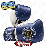 Боксерские перчатки Лев Спорт PU Элит 10 oz, 12 oz сине-белые.