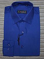 Рубашка для мальчика цветная темно синяя.