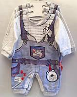 """Детский костюм человечек на мальчика """"Комбенизон"""". 62-74-80 см. Серый. Оптом., фото 1"""