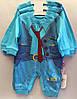 """Детский костюм человечек на мальчика """"Галстук"""". 62-74-80 см. Ярко голубой. Оптом."""