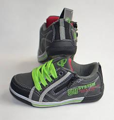 Детские спортивные туфли для мальчика мокасины со шнурками Badoxx размеры 26-31