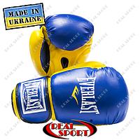 Боксерские перчатки тренировочные Everlast PU 10oz