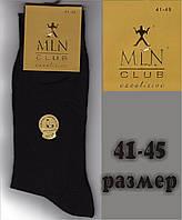 Демисезонные мужские носки  х/б классические Milano Gold, Турецкие без шва 41-45р чёрные НМП-17