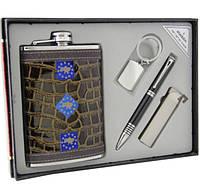 Патриотический набор. Фляга, зажигалкой, ручка, брелок.