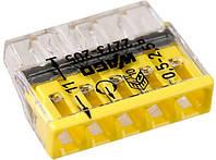 Клемма WAGO на 5 проводов, 2273-205 (24А/0,5 - 2,5 mm2) - без пасты (Германия)