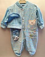 """Детский костюм человечек на мальчика """"Велюр"""". 0-3 мес. Голубой. Оптом., фото 1"""