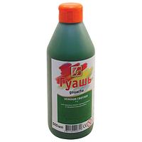 Гуашь художественная Луч зеленая темная 500 мл./0,740 кг/ пластиковая бутылка с дозатором