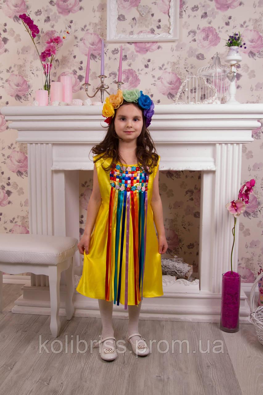 Карнавальный костюм радуги прокат, костюм радуга прокат ... - photo#13
