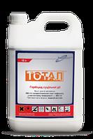 Гербицид ТОТАЛ глифосат 480 г/л. Десикант по зерновым и масличным. Фасовка 10 л.