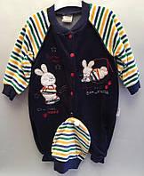 """Детский костюм человечек на мальчика."""" Велюр-кролик"""" 62-74 см. Темно синий. Оптом., фото 1"""