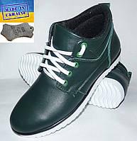 Детские кожаные деми ботинки  32р.