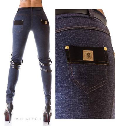 М240/5 Леггинсы с портупеей трикотаж-джинс Темно-синий, фото 2