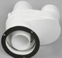 Раздельные дымоходы для конденсационных котлов Condens AZB 922