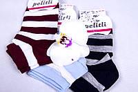 Носки женские Pelitli, турецкие, носки оптом