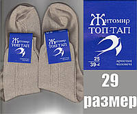 Носки мужские СЕТКА х/б Топ-Тап, г. Житомир бежевые 29 размер НМЛ-0691
