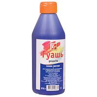 Гуашь художественная Луч синяя светлая 500 мл./0,640 кг/ пластиковая бутылка с дозатором